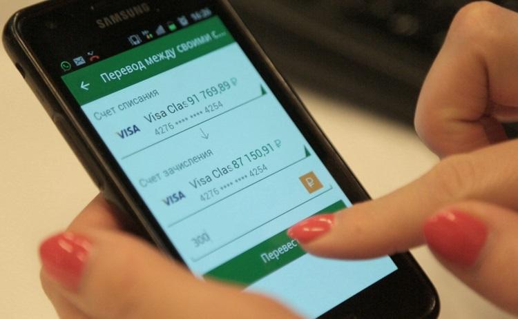 Сбербанк бизнес онлайн малому бизнесу