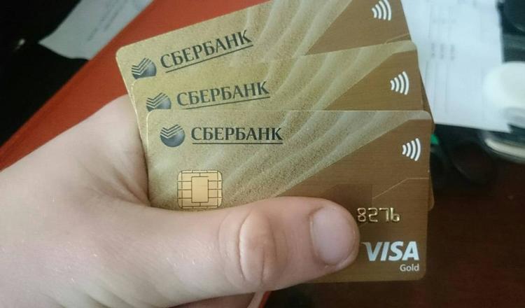 Особенности кредитных карт Сбербанка