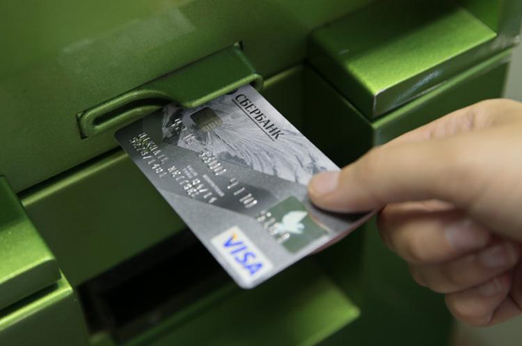 Лимиты на снятие наличных с кредитки
