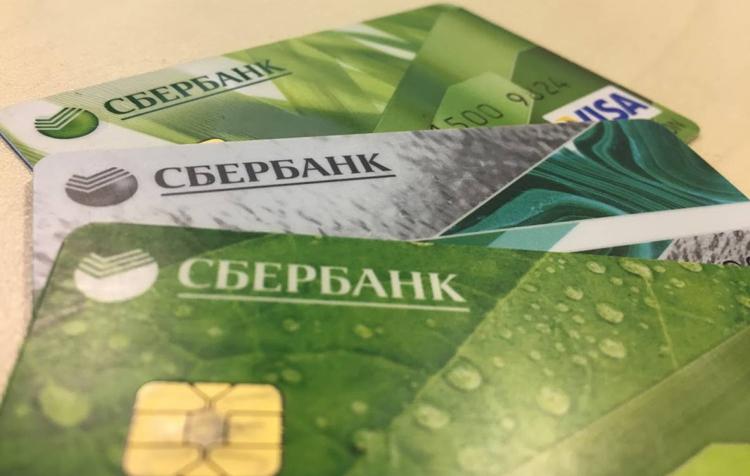 кредитная карта сбербанка условия отзывы сотрудников