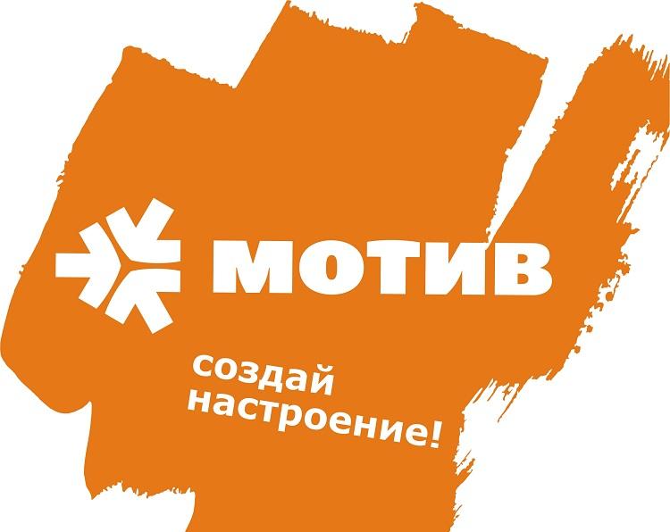 Логотип оператора Мотив