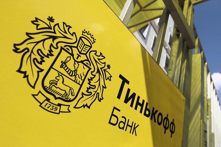 Логотип банка